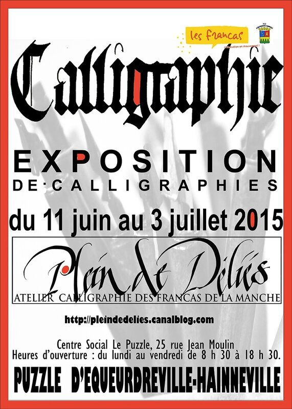 afficheExpoPuzzle20155FF