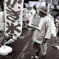 Tokyo aout 2013 - shinjuku