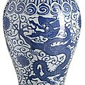 A massive Imperial Ming <b>blue</b> <b>and</b> <b>white</b> <b>vase</b> 'meiping',China, the shoulder with a six-character mark Wanli <b>and</b> of the period.