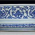 An early Ming-style blue and white deep <b>bowl</b>, 18th century