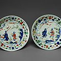 Pair of saucers with immortals in mountains, Ming dynasty (1368-1644), Jiajing six-character marks within double-circles and of the period (1522-1566)