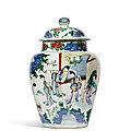 A <b>wucai</b> 'ladies' jar and cover, Transitional period, circa 17th century