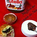 Muffins au cœur de nutella