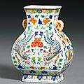 A fine and rare underglaze-blue <b>polychrome</b> enamel 'Phoenix' vase, fanghu. Qianlong seal mark and period