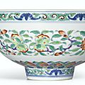 A fine and raredoucai 'Peaches and Lotus' bowl, Mark and period of Yongzheng