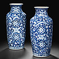 A pair of large blue and white vases, Kangxi period (1662-1722)