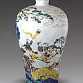 An extremely rare Beijing enamelled '<b>landscape</b>' <b>vase</b>,meiping, Kangxi period (1662-1722)