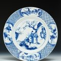 Chinese <b>export</b> <b>porcelain</b> dish. China, Qing Dynasty, Kangxi mark and of the period 1722-1735 AD