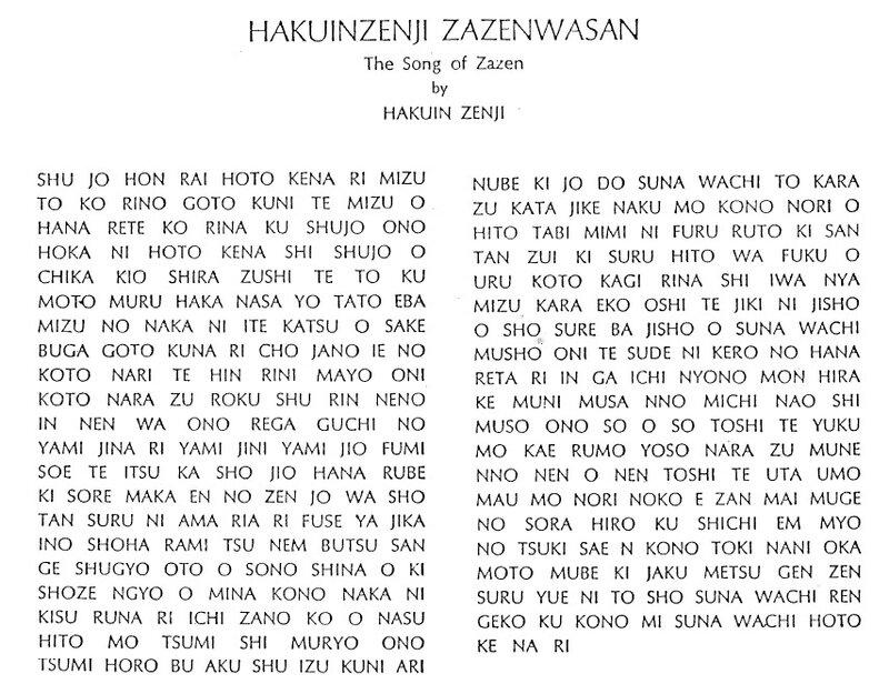 Hakuin Zenji Zazen Wasan