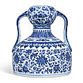 An extremely rare blue and white <b>double</b>-<b>gourd</b> <b>flask</b>, Seal mark and period of Qianlong (1736-1795)