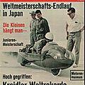 Les records des 50cc à compresseur, 1956 / 196km/h , 1965 / 210km/h...