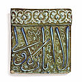 A moulded lustre and cobalt-blue pottery border tile, kashan, central iran, 13th century