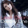Leah Dizon - Destiny Line cdonly