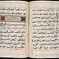 Qur'an with interlinear persian translation. india, early 16th century.