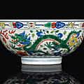 A wucai 'dragon and <b>phoenix</b>' bowl, Daoguang underglaze blue six-character seal mark and of the period (1821-1850)