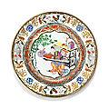 Assiette en porcelaine de la famille rose dynastie qing, époque yongzheng (1723-1735)