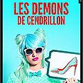 Les Démons de <b>Cendrillon</b> - Gally Lauteur