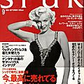 1993-09-spur-japon