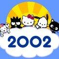 BANNIERE_2002