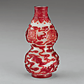 A rare small red-overlay white glass double-gourd vase, probably palace workshops, beijing, 18th century
