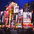 Coalition japonaise contre le piratage en ligne