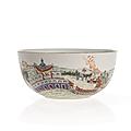 Porcelain bowl, multi-coloured enamels <b>and</b> gold rim. Underneath with <b>the</b> <b>six</b>-<b>character</b> <b>seal</b> <b>mark</b> <b>of</b> <b>the</b> <b>Daoguang</b> <b>period</b>