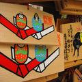 Izumo taisha 4ème partie, les restes d'histoires