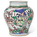 A rare wucai 'Eight immortals' jar, Qing dynasty, Shunzhi period (1644-1661)