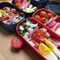 Bento 79: salade composée