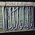 Three monumental Kashan calligraphic lustre pottery tiles, Persia, <b>12th</b>-<b>13th</b> <b>century</b>
