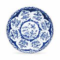 A blue and white double dish, Kangxi period (1662-1722)