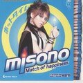 misono-hot_time-cds-jp-2007-01-jrp