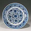 A Ming-style blue and white dish, Qianlong seal mark and period (<b>1736</b>-1795)