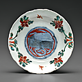 A underglaze-blue and red and green-glazed 'klapmuts' bowl, Transitional period, circa <b>1630</b>-1643