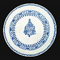 A monumental safavid blue and white pottery dish, persia, probably kirman, 17th century