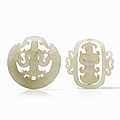 Two Matched Pierced <b>Jade</b> Pendants in <b>Pale</b> <b>Celadon</b> tone, China, Qing dynasty (1644-1912)