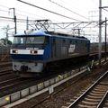 EF 210-901, Nagoya