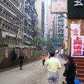 Chongqing 02