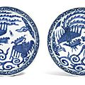 A pair of small blue and white saucer dishes, <b>Wanli</b> <b>mark</b> and period (1573-1620)