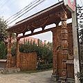 roumanie maramures portail de bois scupté
