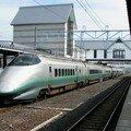 Shinkansen 400 Tsubasa, Kaminoyamaonsen eki