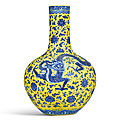 A fine and magnificent lemon-yellow and underglaze-blue '<b>Dragon</b>' <b>vase</b>, tianqiuping, seal mark and period of Qianlong (1736-1795)