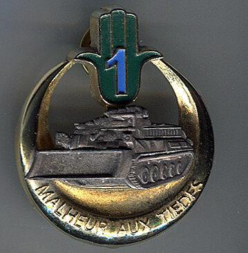 insigne 1ère Compagnie 19e RG (2)