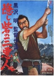 The Hidden Fortress (Kakushi-toride no san-akunin) - Kurosawa - 1958