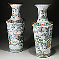 A large pair of <b>famille</b>-<b>rose</b> vases, Qing dynasty, 19th century