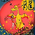 Babette illustration