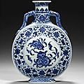 A blue and white moonflask, qing dynasty, qianlong period (1736-1795)