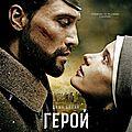 Dima bilan au cinéma dans « the hero » - the heritage of love -