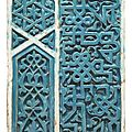 'Treasures of the <b>Aga</b> Khan Museum: Architecture in Islamic Arts