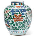 Awucai'<b>Buddhist</b> <b>lion</b>' <b>jar</b>, Ming dynasty, 16th-17th century